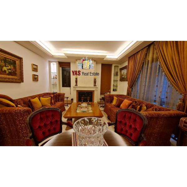 Ballouneh 260m2   For Rent   Furnished   High-end   Upgraded  
