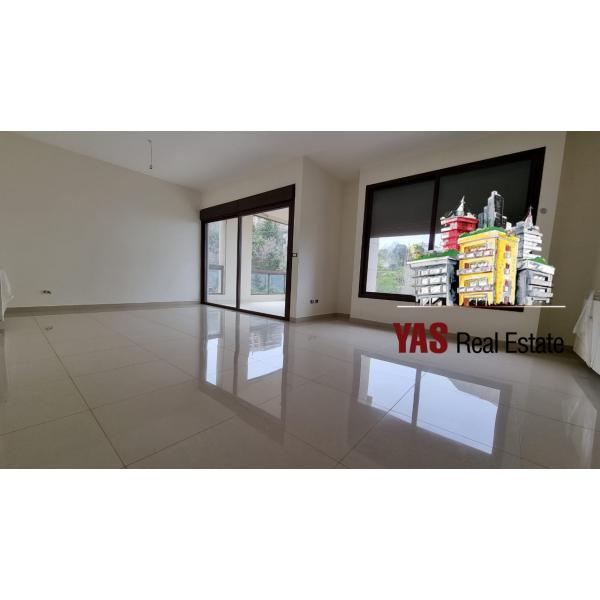 Ajaltoun 120m2 | New | View | Private Street | Luxury |